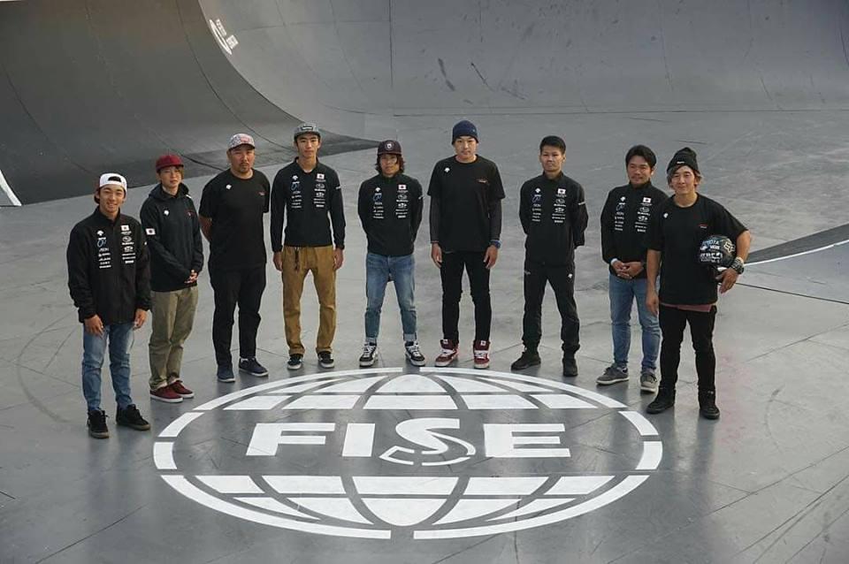 Fise ワールドカップ中国 参戦