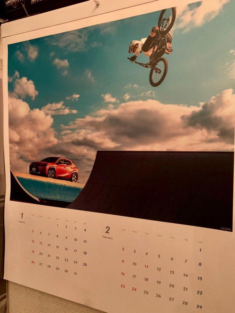 LEXUS 2020年 カレンダー